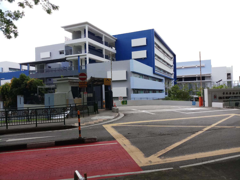 Ang Mo Kio Ave 1 Condo